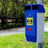 MERIAL unterstützt mit Hundekotbeuteln Deutschlands Städte bei der Beseitigung des Hundekots auf Gehwegen, Grünflächen und Spielplätzen � in Kooperation mit practica AG/belloo. ; Bildquelle: practica AG/belloo